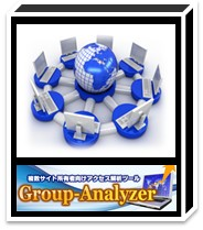 Group-Analyzer